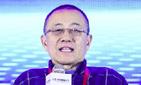 三亞財經國際論壇